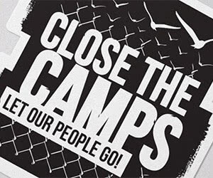 "Free ""Close The Camps"" Sticker"