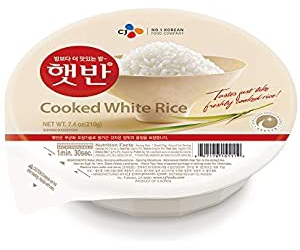 Get 49% Off CJ Rice Cooked White Hetbahn At Amazon