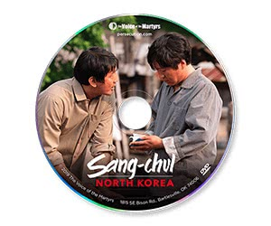 Free Sang-chul: North Korea DVD